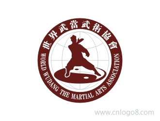 世界武當武術協會WORLD WUDANG THE MARTIAL ARTS ASSOCIATION标志设计